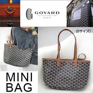 new product d6ba8 d109c ゴヤール・サンルイSM【やや小さい浅いめのミニトートバッグ(S ...